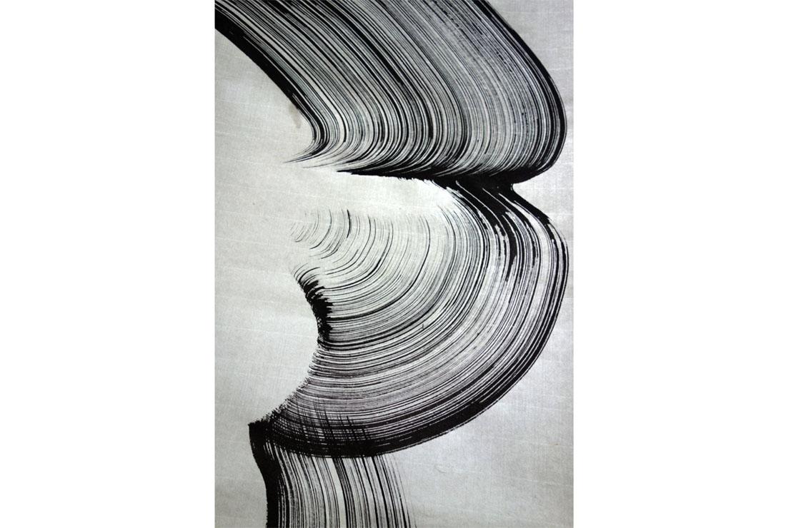 Manuela Paul-Cavallier, Kyoto inspiration