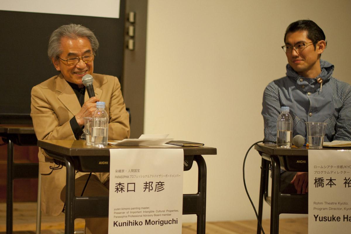 Séminaire. Parasophia. Kunihiko Moriguchi, Yusuke Hashimoto