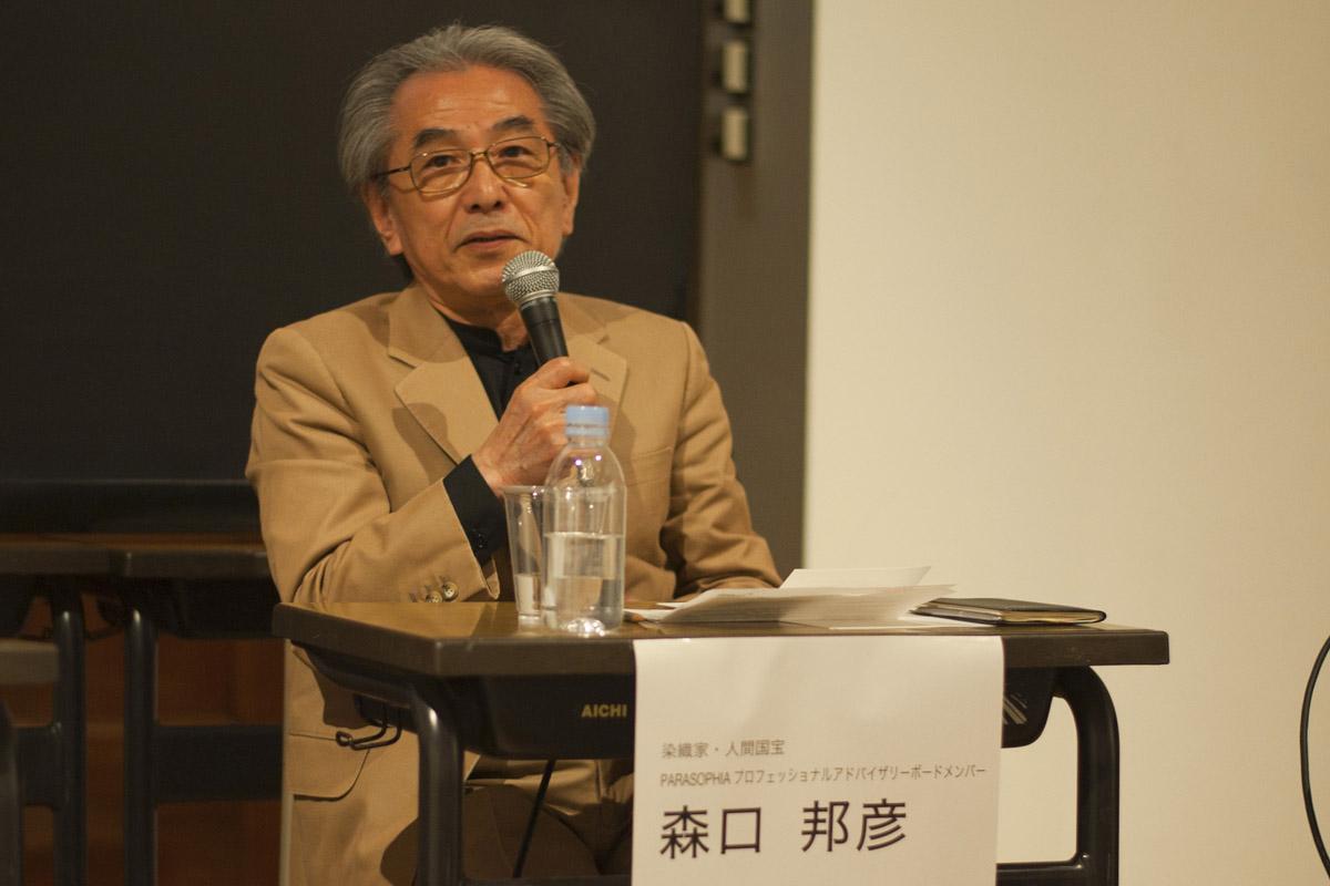 Séminaire. Parasophia. Kunihiko Moriguchi
