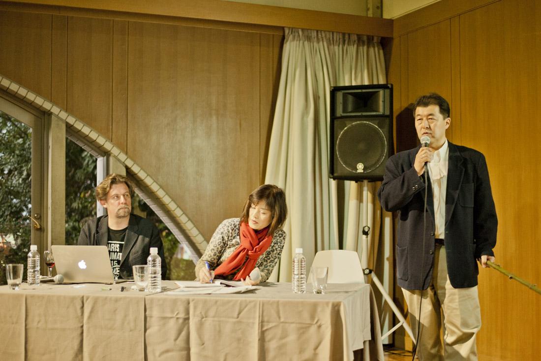 Andrew Todd & Kiichiro Hagino - Villa Kujoyama