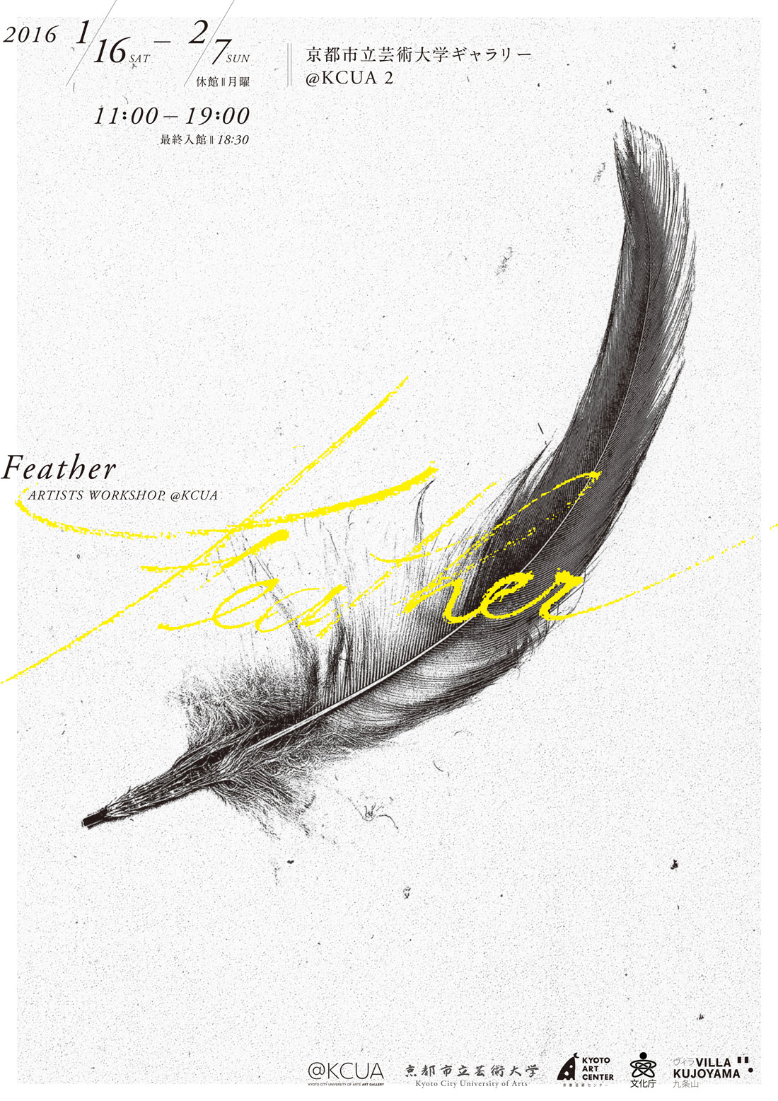 Feather - Affiche