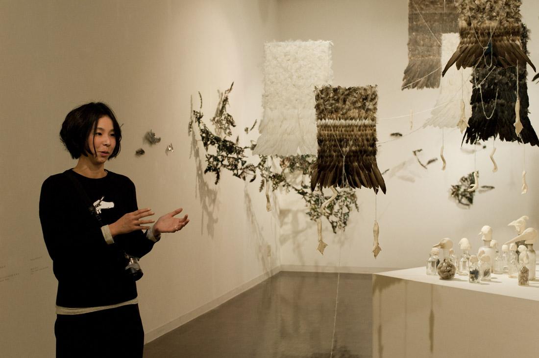 Feather. Ai Kawano