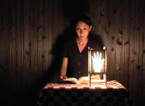 Oniro, Vidéo 25' . Production et diffusion Fin Avril, Avec le concours du Ministère de la Culture, du CNAP et le soutien de la Villa Kujoyama