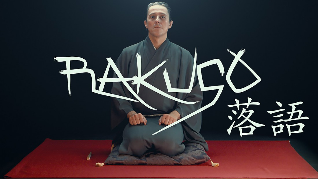 Rakugo by Lacour digital droits Cie Balabolka