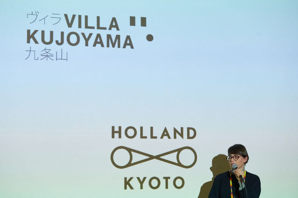 VK2019_RESARTIS_Villakujoyama_crédit Takumi Irie_web (3)