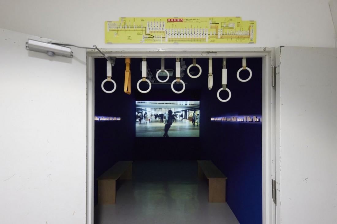 TOKAS_Bady Dalloul Villa Kujoyama 2021_A scoop of light_photo Takahashi Kenji pour TOKAS (1)