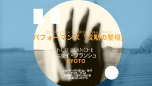 NBK21-VK-Main visuel (Couverture d'événement Facebook) (2)