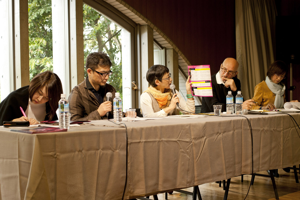 Séminaire. Kosei Sakamoto & Yuko Mori