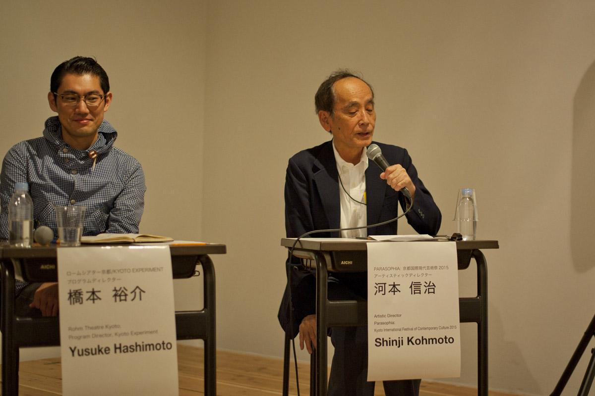 Séminaire. Parasophia. Yusuke Hashimoto, Shinji Kohmoto
