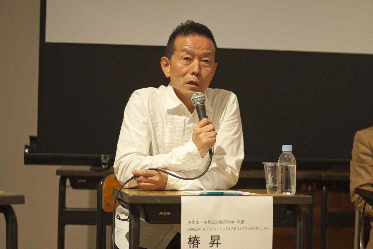 Séminaire. Parasophia. Noboru Tsubaki