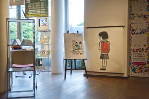 イリス・デ・ムウイ - Manga museum Crédit photo Arnaud Rodriguez