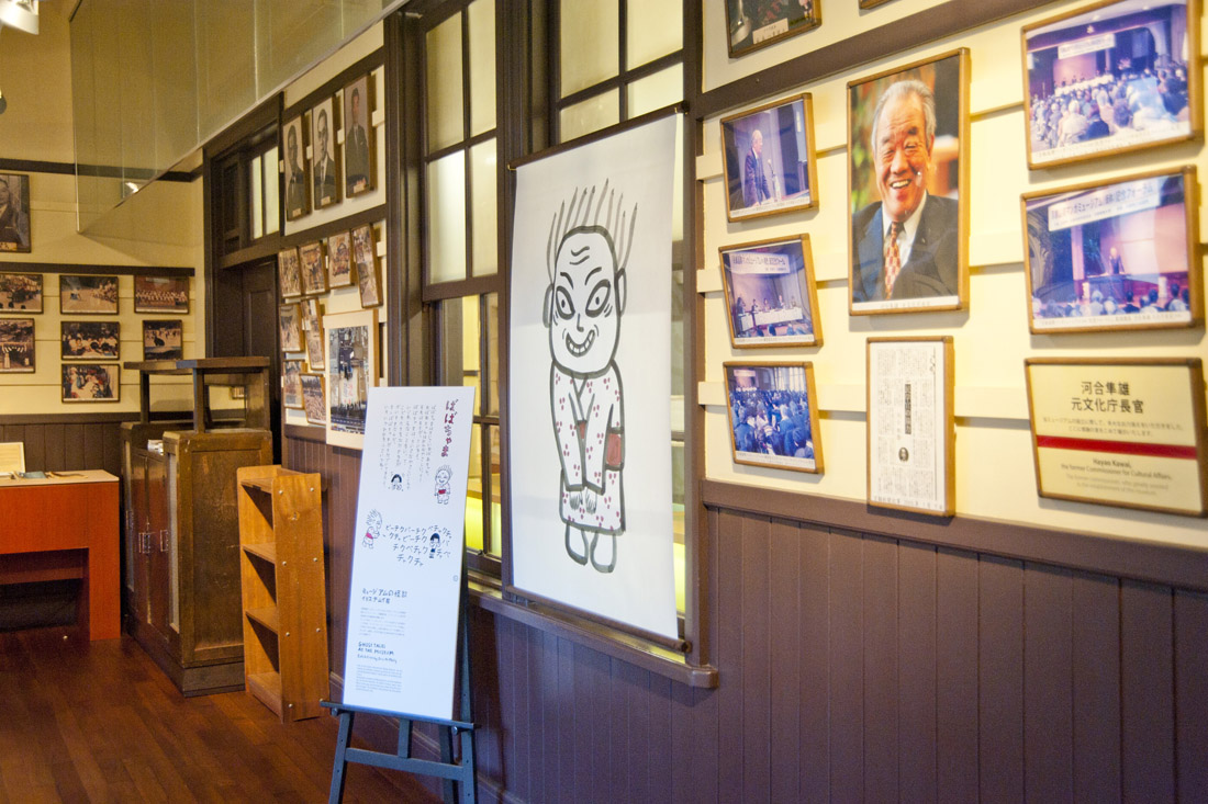 Iris de Moüy - Manga museum