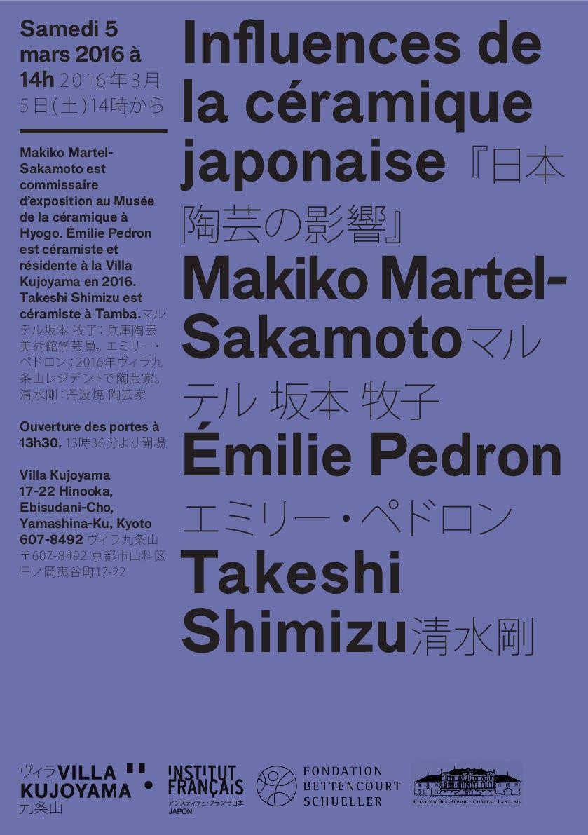 CERAMIQUE_JAPONAISE-001