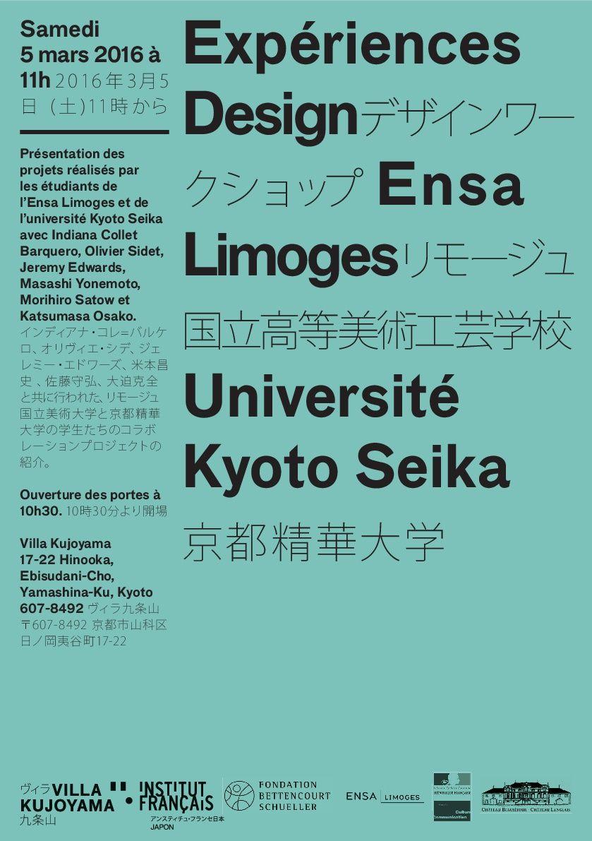 SEIKA_LIMOGES-001