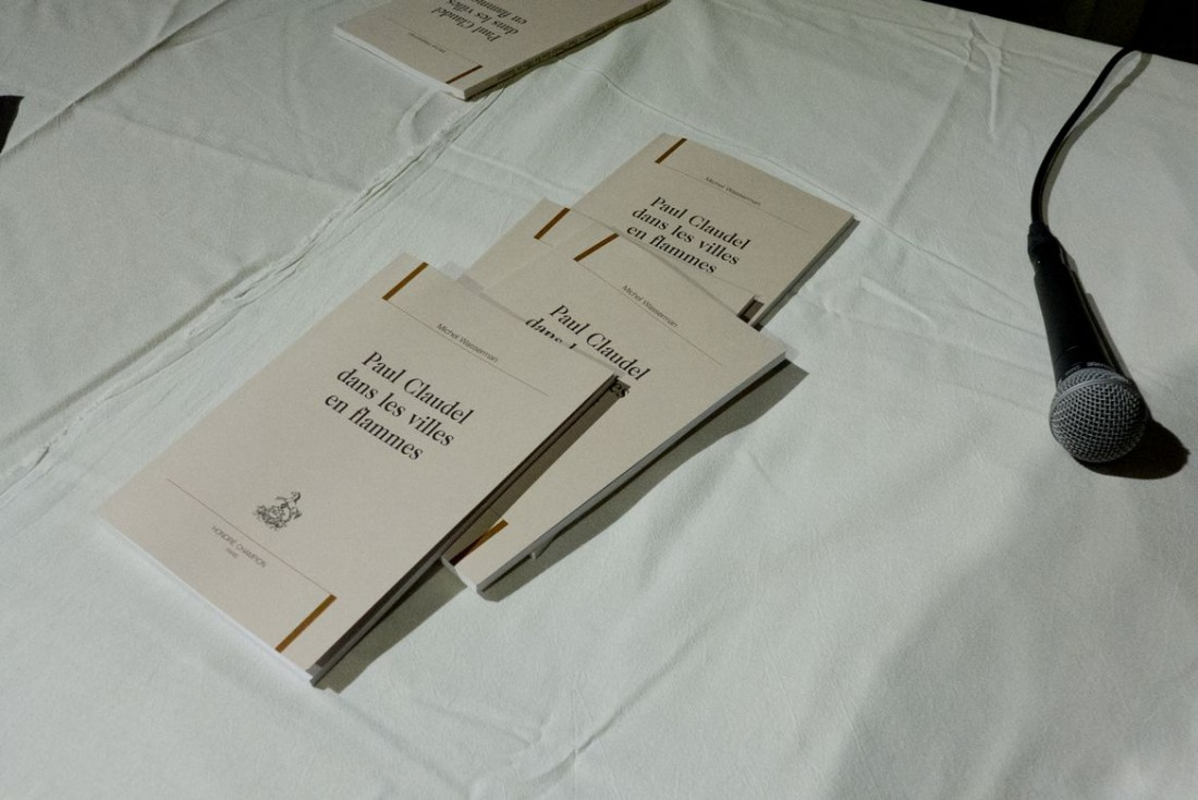 VK2016_evenement quelques livres_villa kujoyama (6)