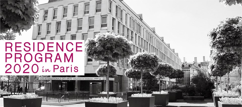 Partenariat Chishima Foundation Cité Internationale des Arts Paris Villa Kujoyama