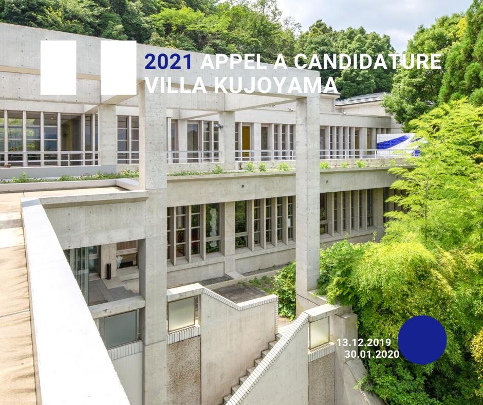 VK2019_FR_FB_Appel a candidature 2021