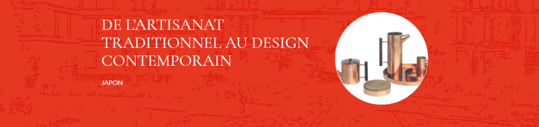 FHA_De l artisananat traditionnel au design contemporain